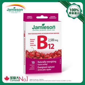 Jamieson 維他命B12 速溶片10片