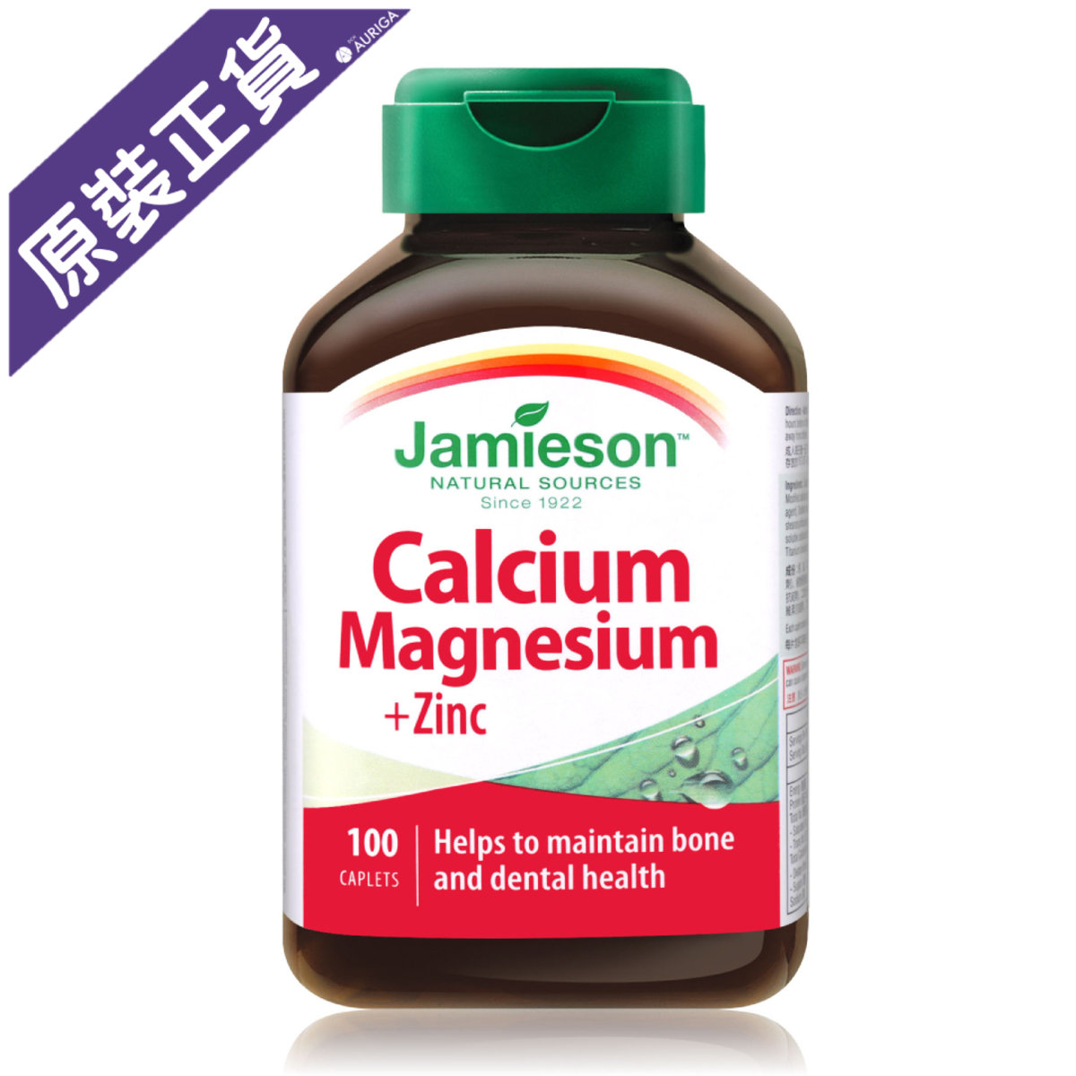 [Genuine Goods] CAL+MAGNESIUM+ZINC 100S