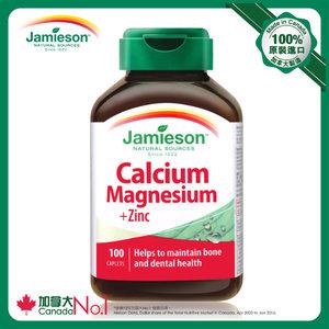 Jamieson 鈣+鎂+鋅片 100粒