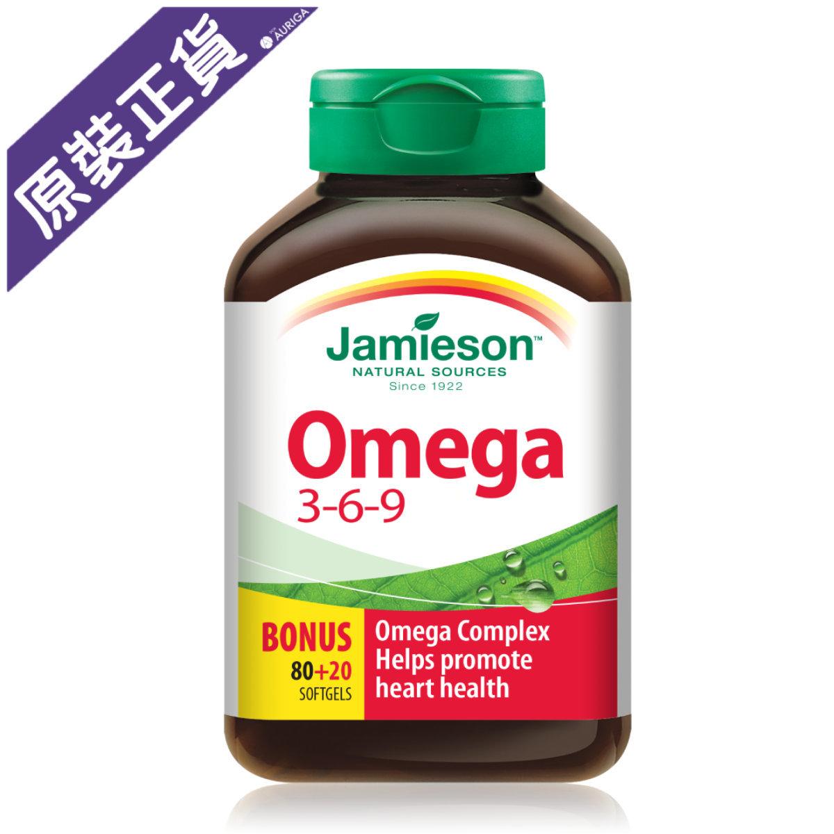 [Genuine Goods] OMEGA 3-6-9 80S+20S