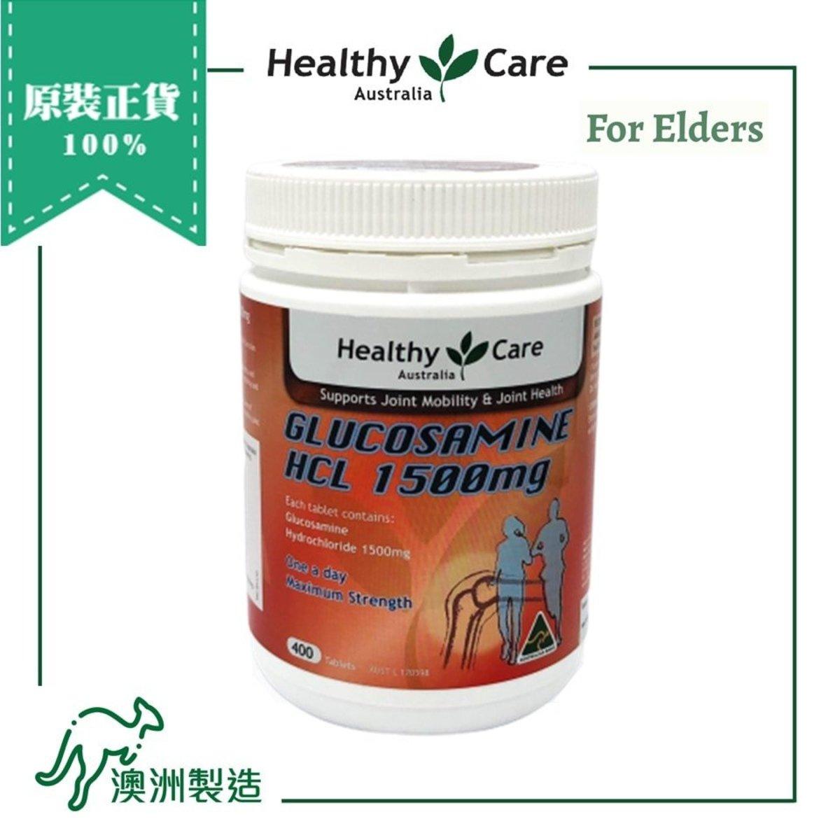 Glucosamine HCL 1500mg 400 Tablets