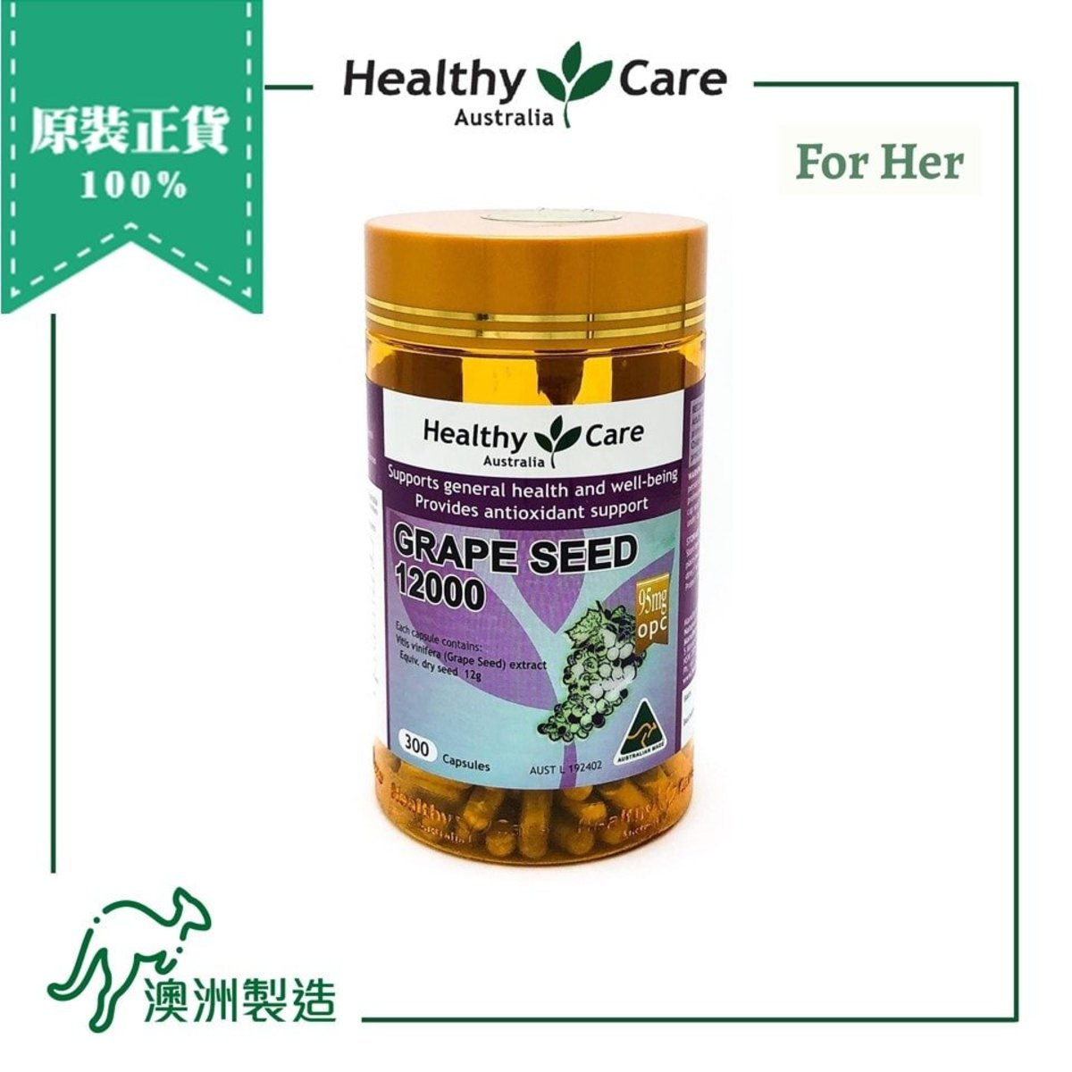 Grape Seed Extract 12000 Gold Jar 300 Capsules