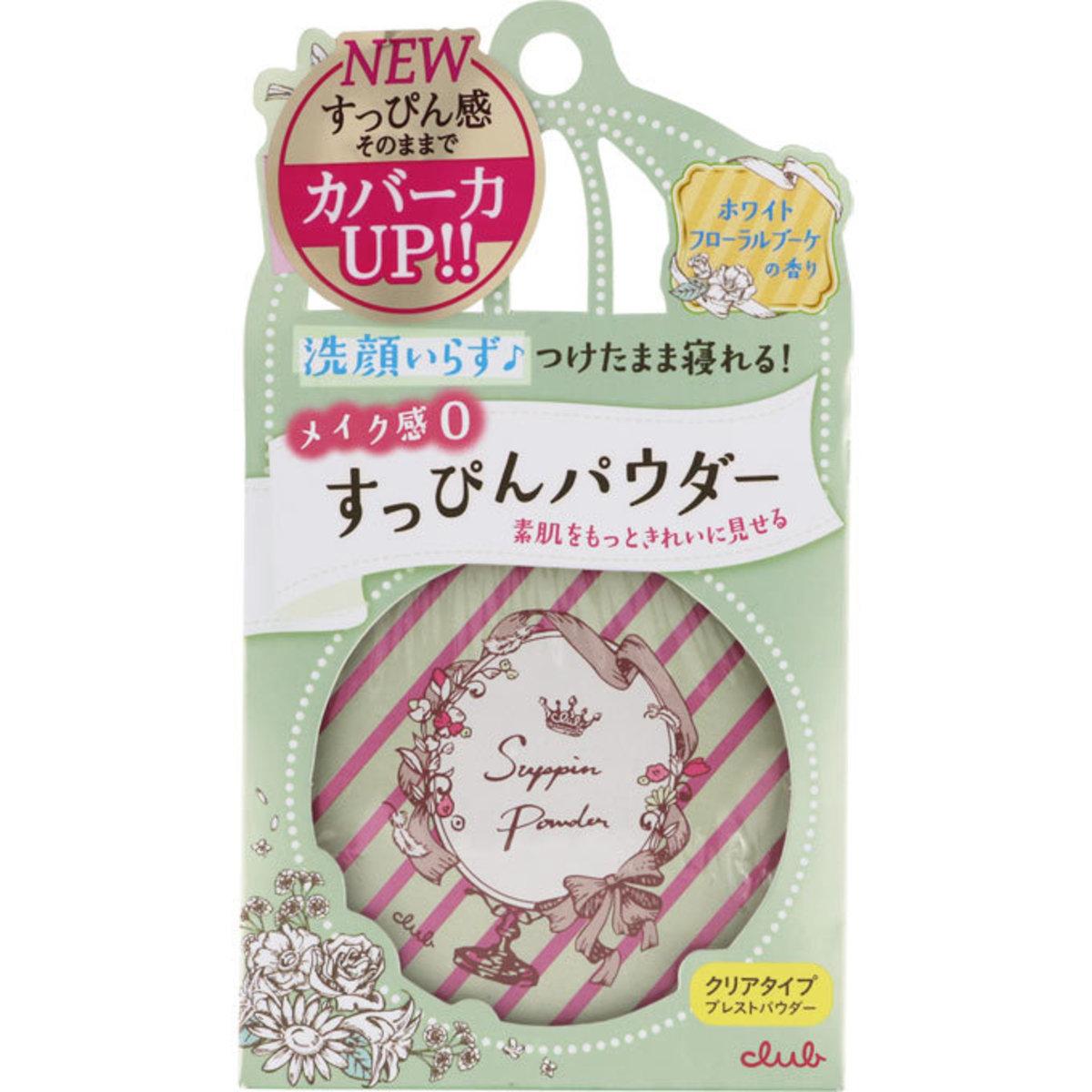 免洗美肌素顏蜜粉 - 百合味 26g (平行進口貨品)