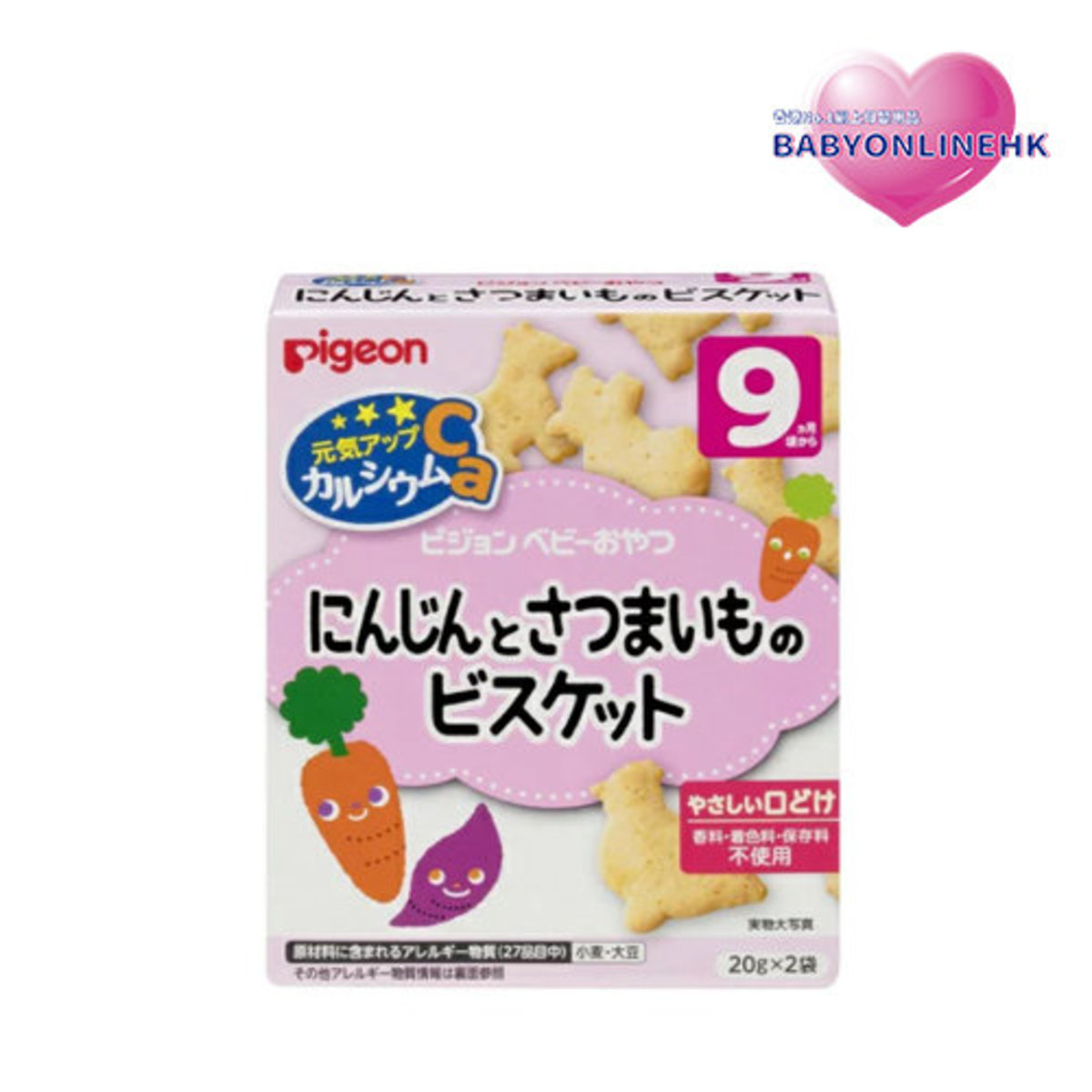 9M+ H C BISCUIT SWT POT N CA (Parallel Import Product)