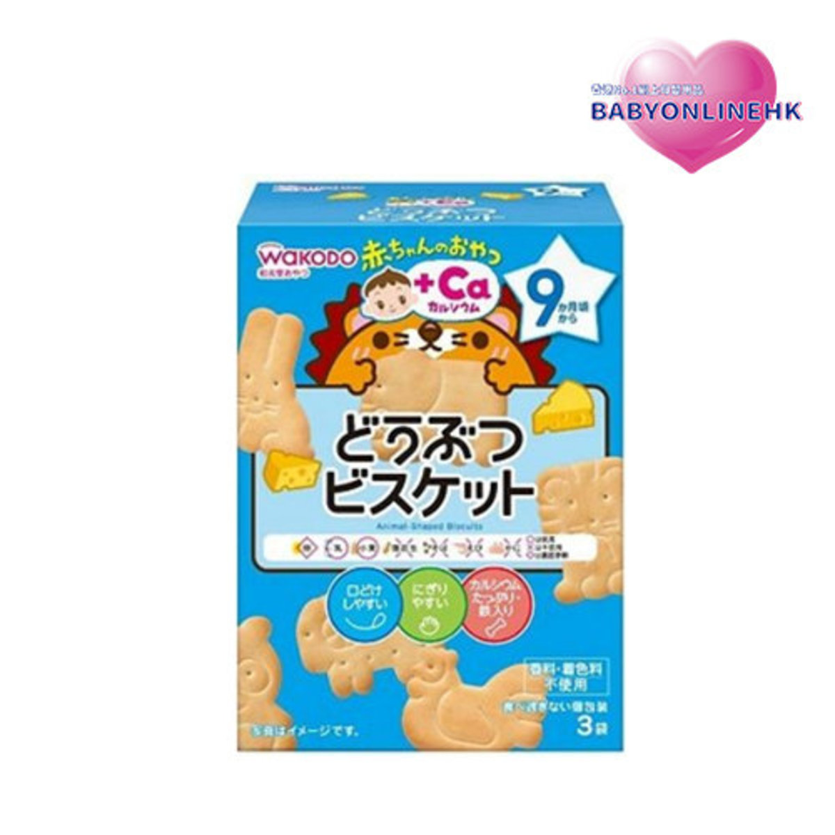9 month old cheese Calcium animal shape biscuit (Parallel Import Product)