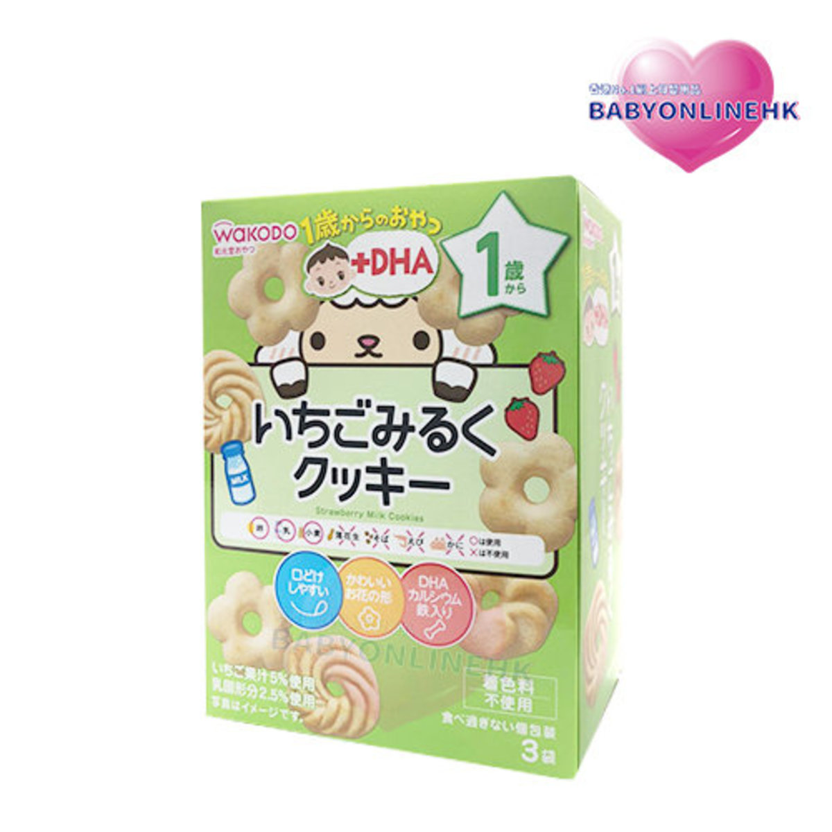 DHA Strawberry and Milk Flower Biscuit 1Y+ (Parallel Import Product)