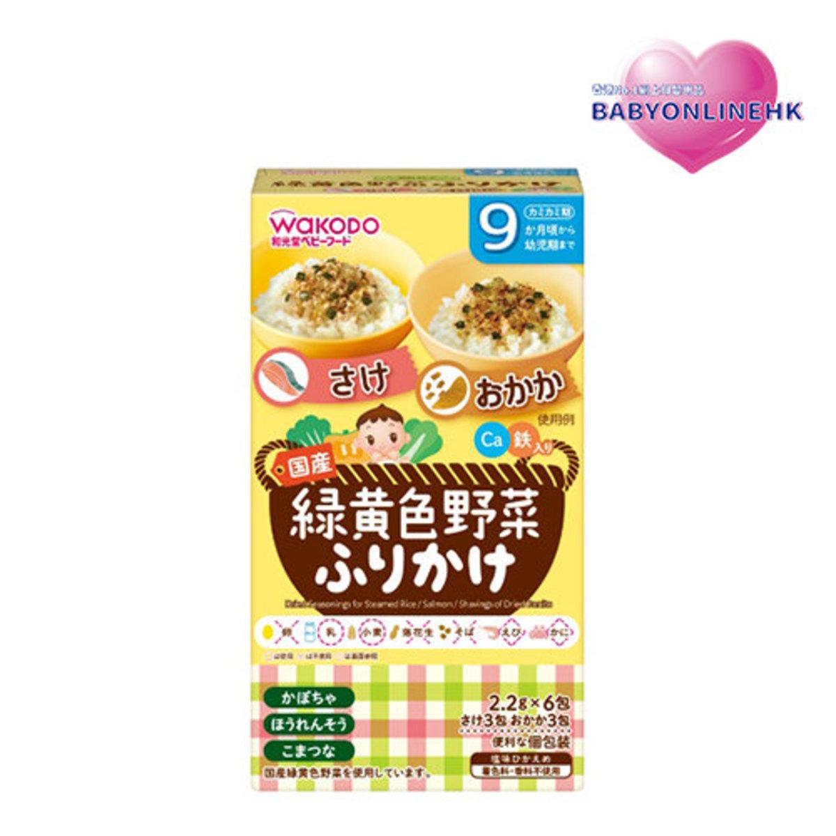 嬰兒黃綠疏菜伴飯料 - 三文魚X3包+鰹魚X3包 (此為平行進口產品)