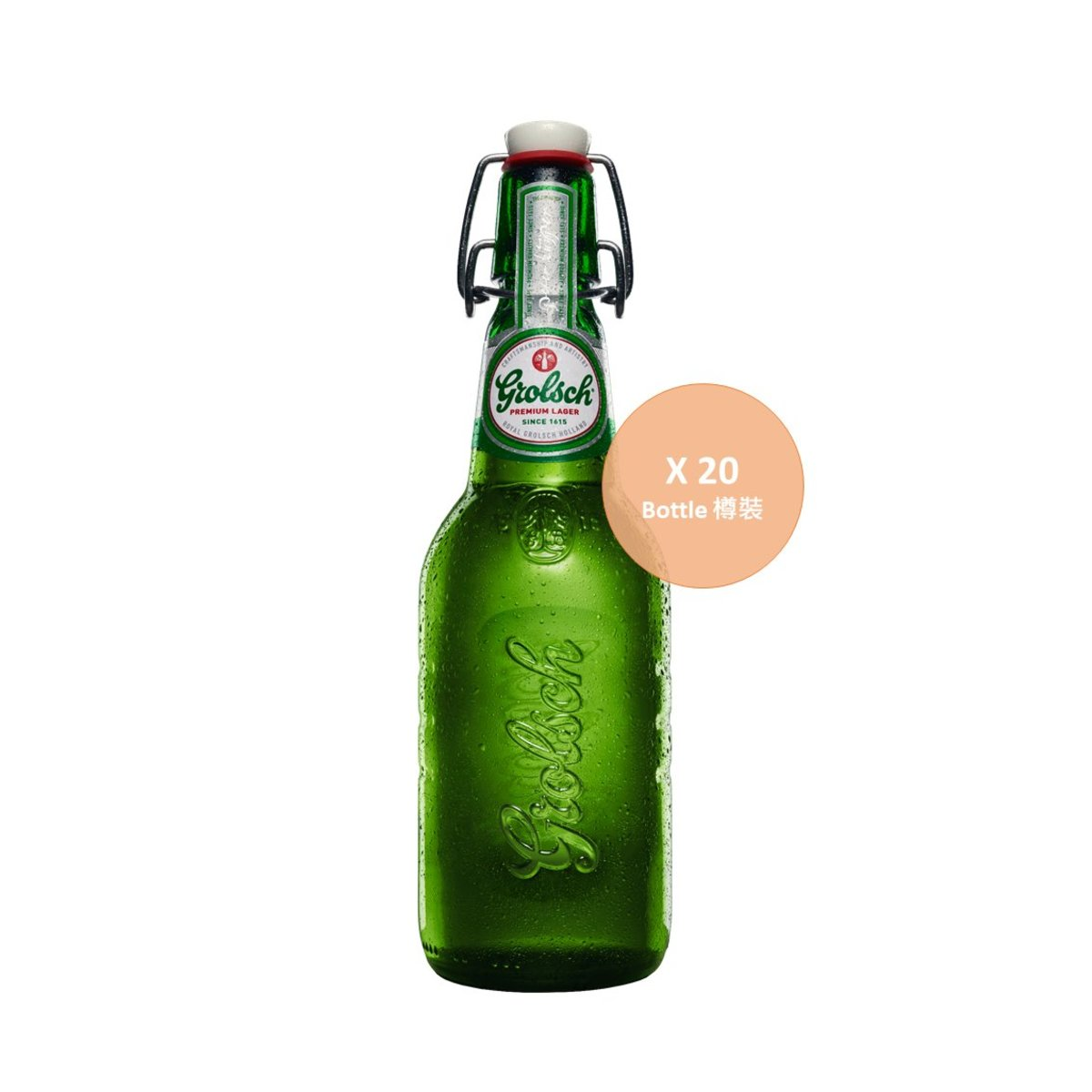 [Full Case]Premium Lager - Swingtop Bottles - Clearance Sales (Best Before: 23/11/2019)