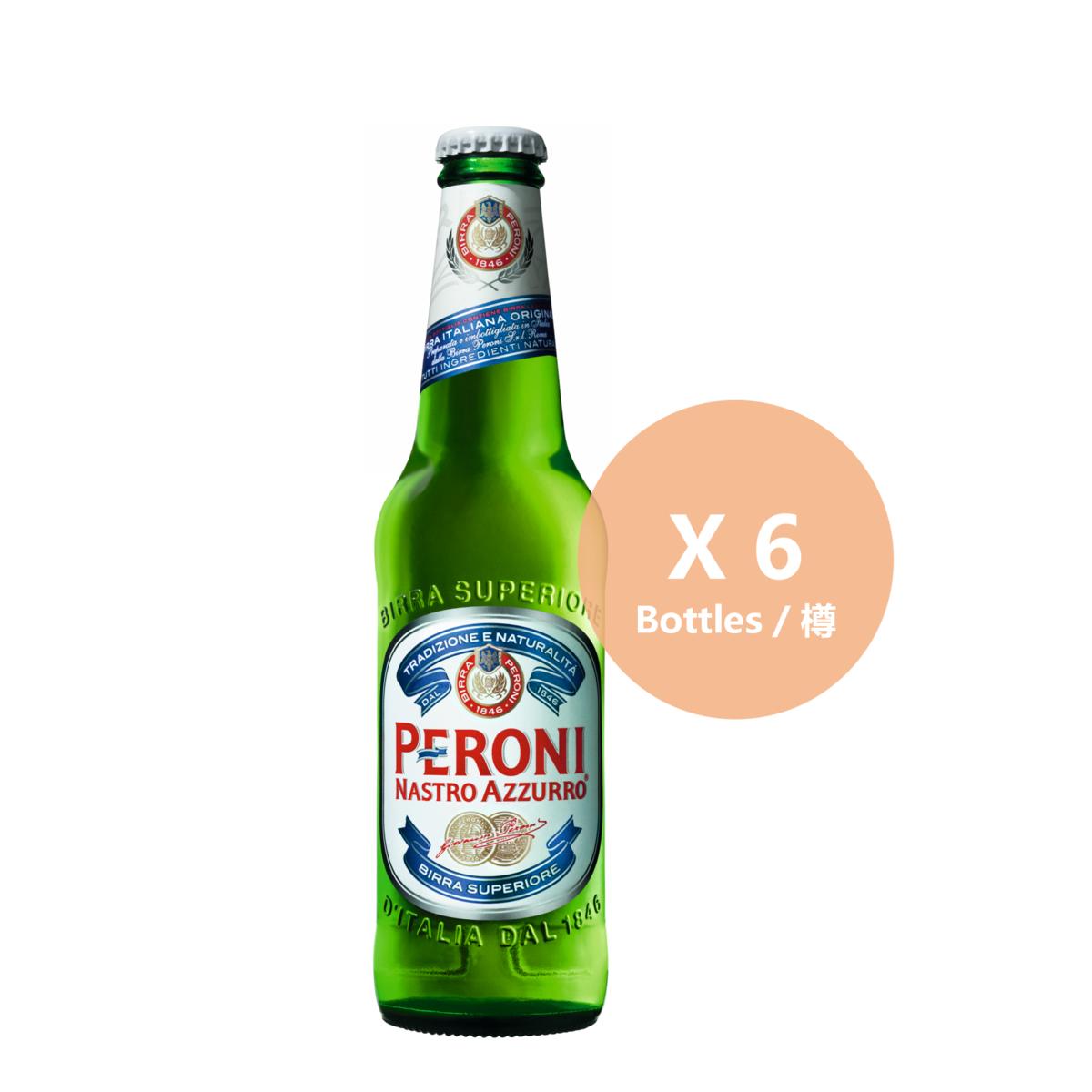 Premium Lager - 6 Bottles