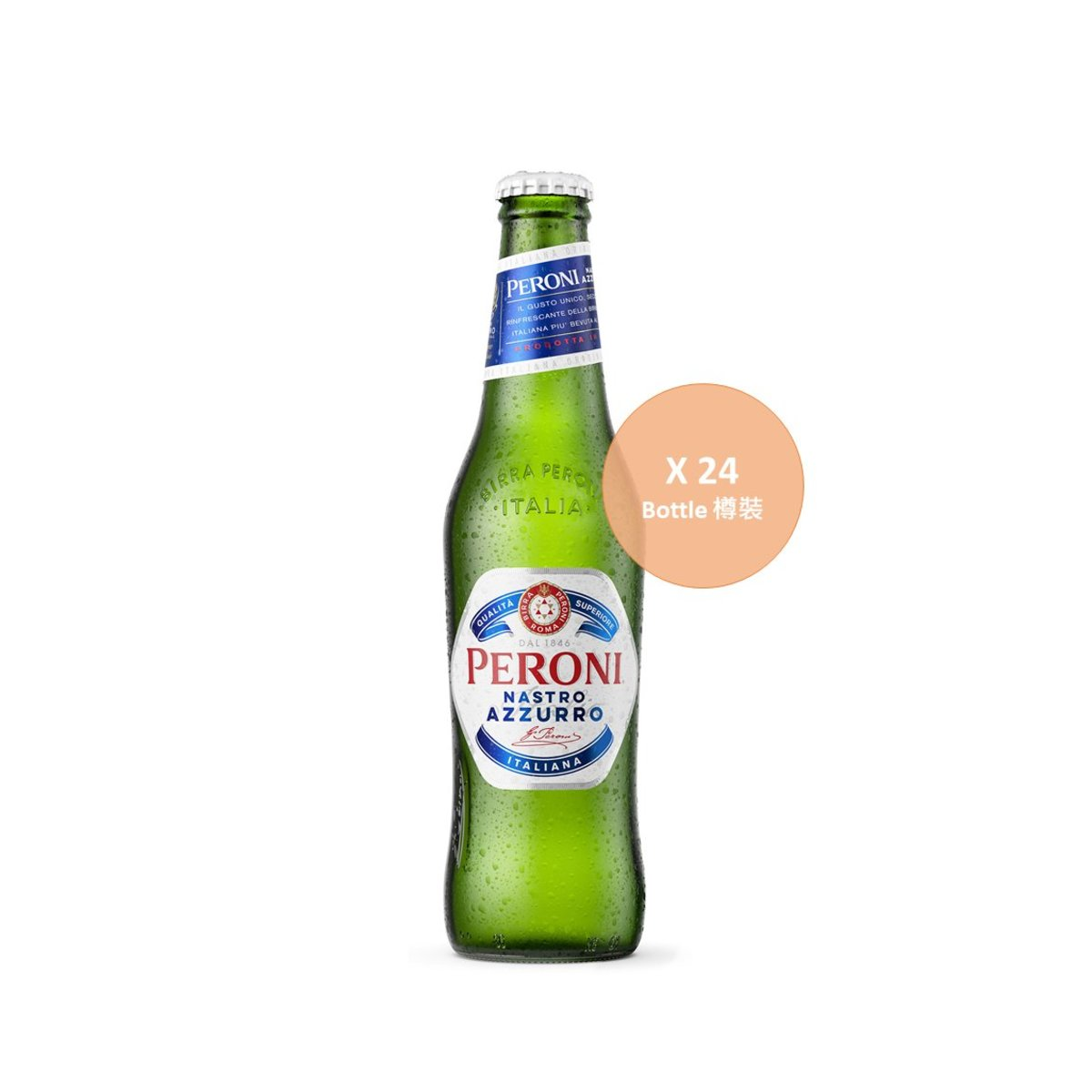 [Full Case]Premium Lager - Clearance Sales (Best Before: 30/11/2019)