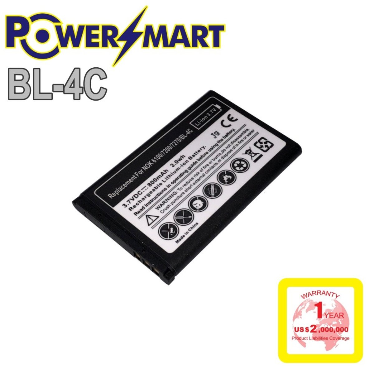 Nokia BL-4C Replacement Battery