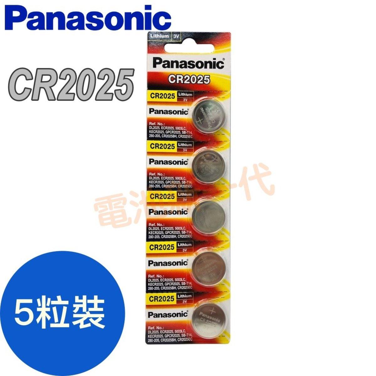 CR2025 (5粒裝)3V 鈕扣型鋰電池 CR-2025/5BE