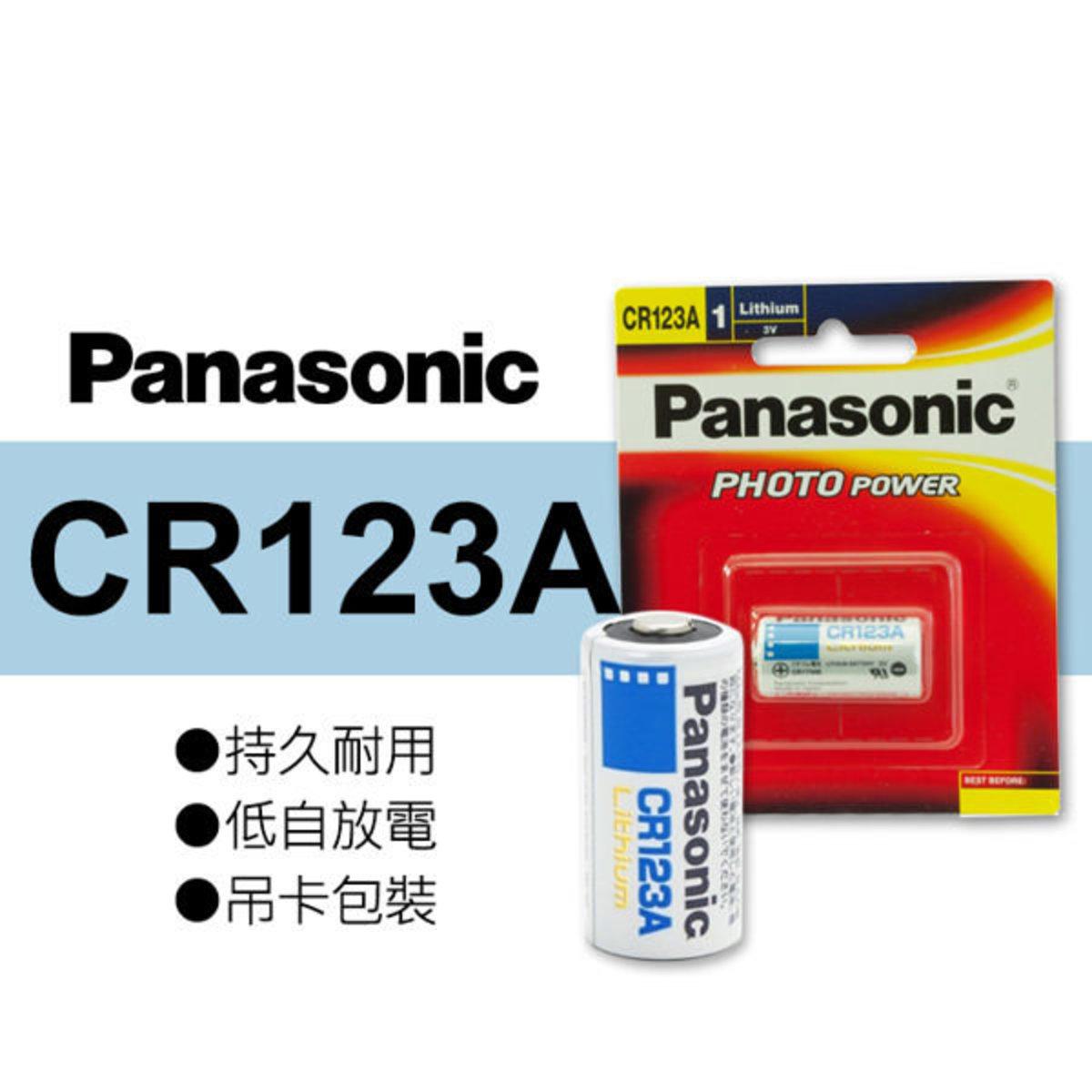 CR123A 3V 鋰電池 1粒裝 CR-123AW/1BE