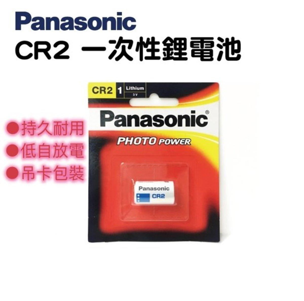 CR2 3V 鋰電池 CR-2W/1BE 1粒裝