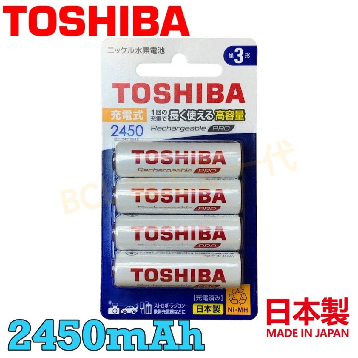 AA/2A Rechargeable Batteries 2450mAh (4 Pack) TNH-6AH 4BP