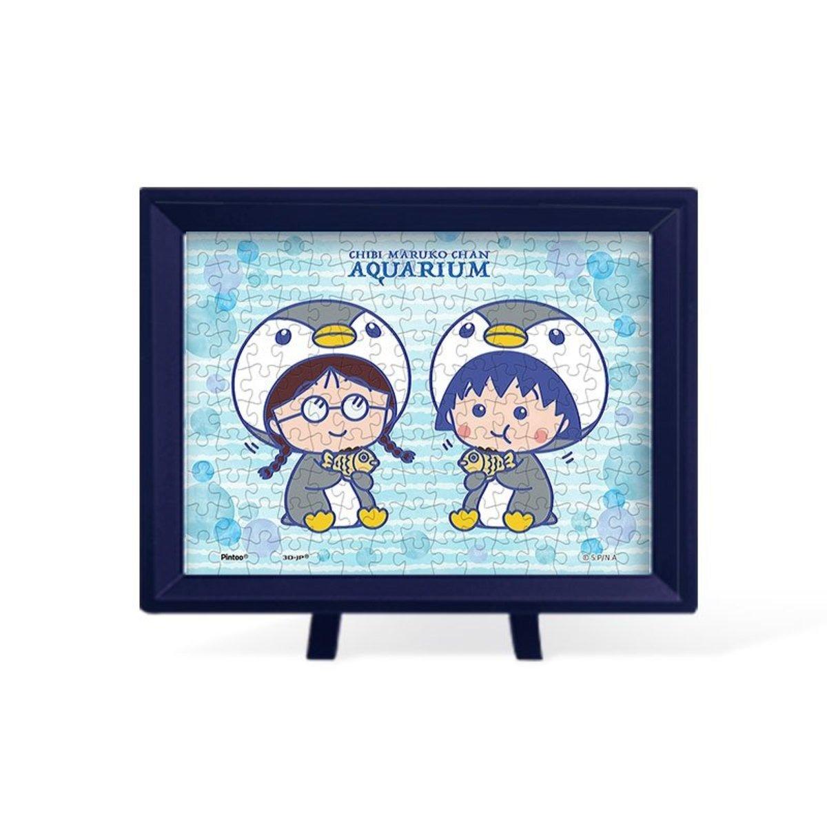 Chibi Maruko Chan - Cute Penguin Style