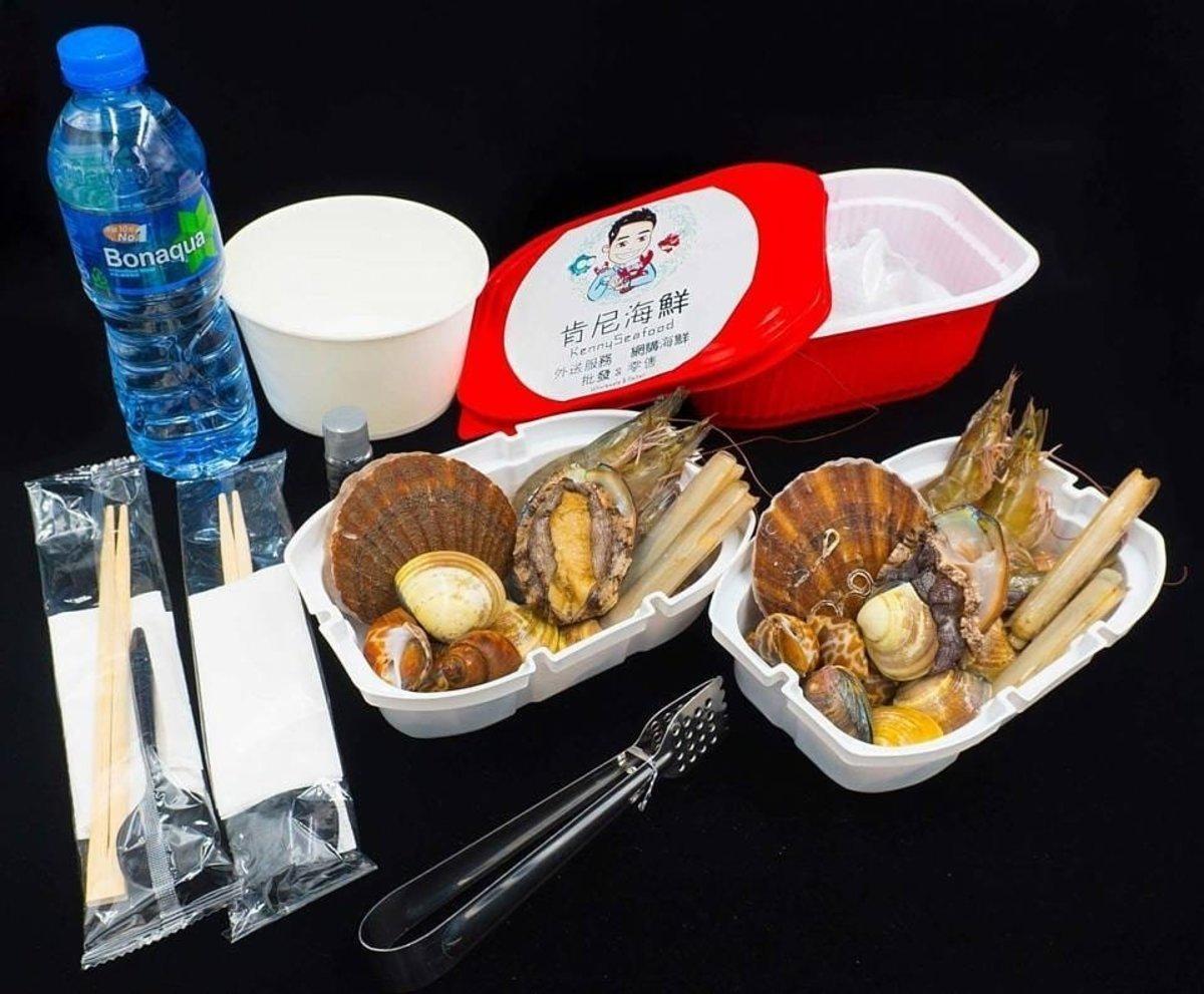 無火懶人海鮮蒸盒 (2人)