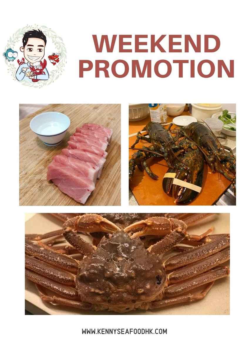 本周精選 (Weekend Promotion)