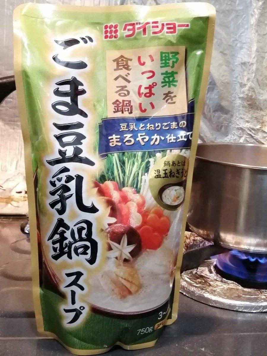 芝麻豆乳雞鍋湯底