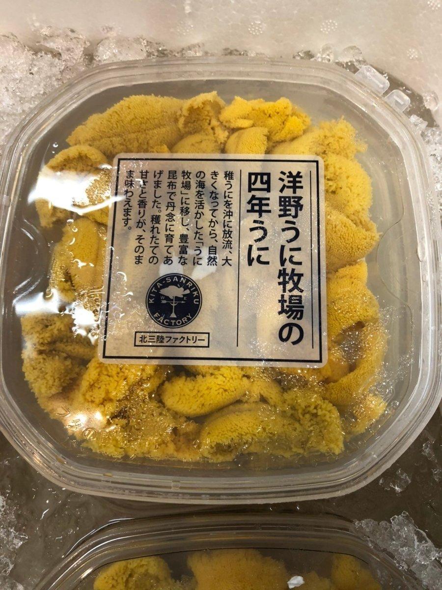 日本鹽水紫海膽(100g)(只限 六日一 發貨)