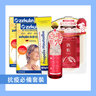 BEAUCLAIR X ZIRKULIN Health & Beauty Special Set