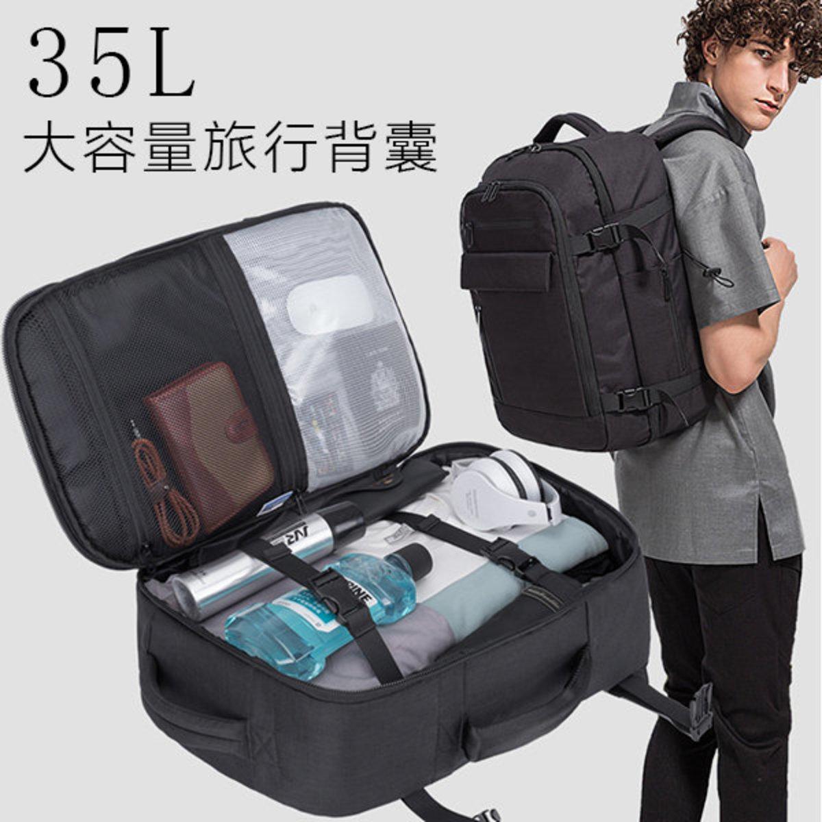 BANGE超大容量旅行背囊背包