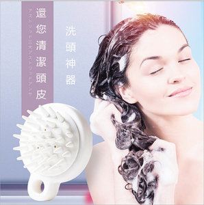 CYGP 洗頭刷頭皮按摩梳