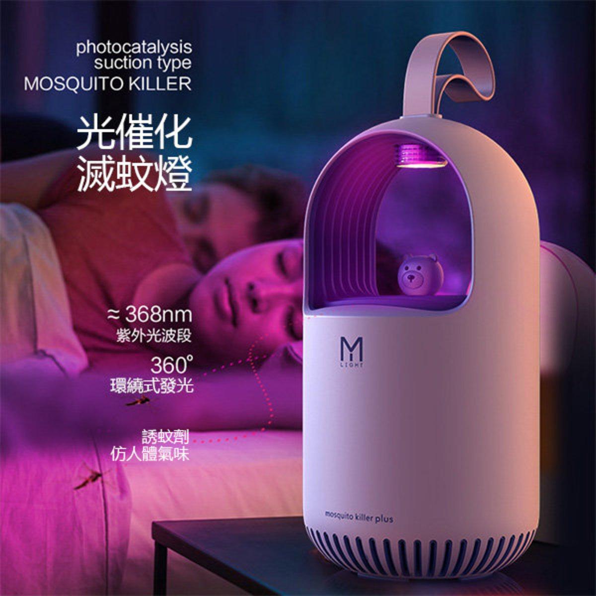 M108 Photocatalyst mosquito killing lamp
