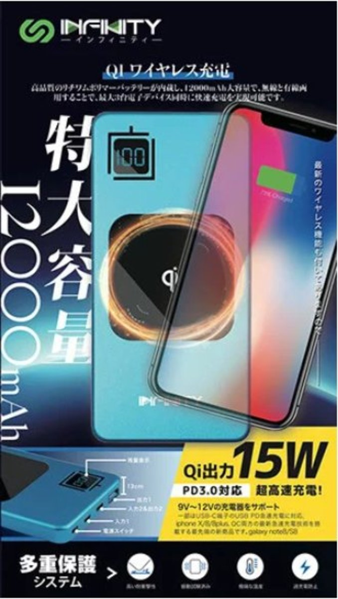 PB-Qi12 12W  PD + QC3.0 12000mAh Powerbank Wireless-blue