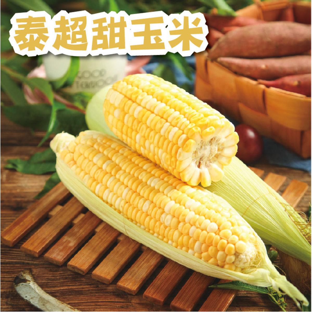 【正宗】泰超甜玉米(1份2條/500-600克)