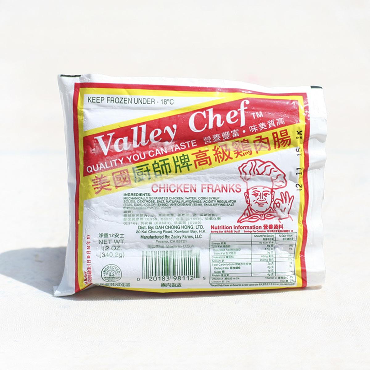 美國廚師牌雞肉腸 (340g)