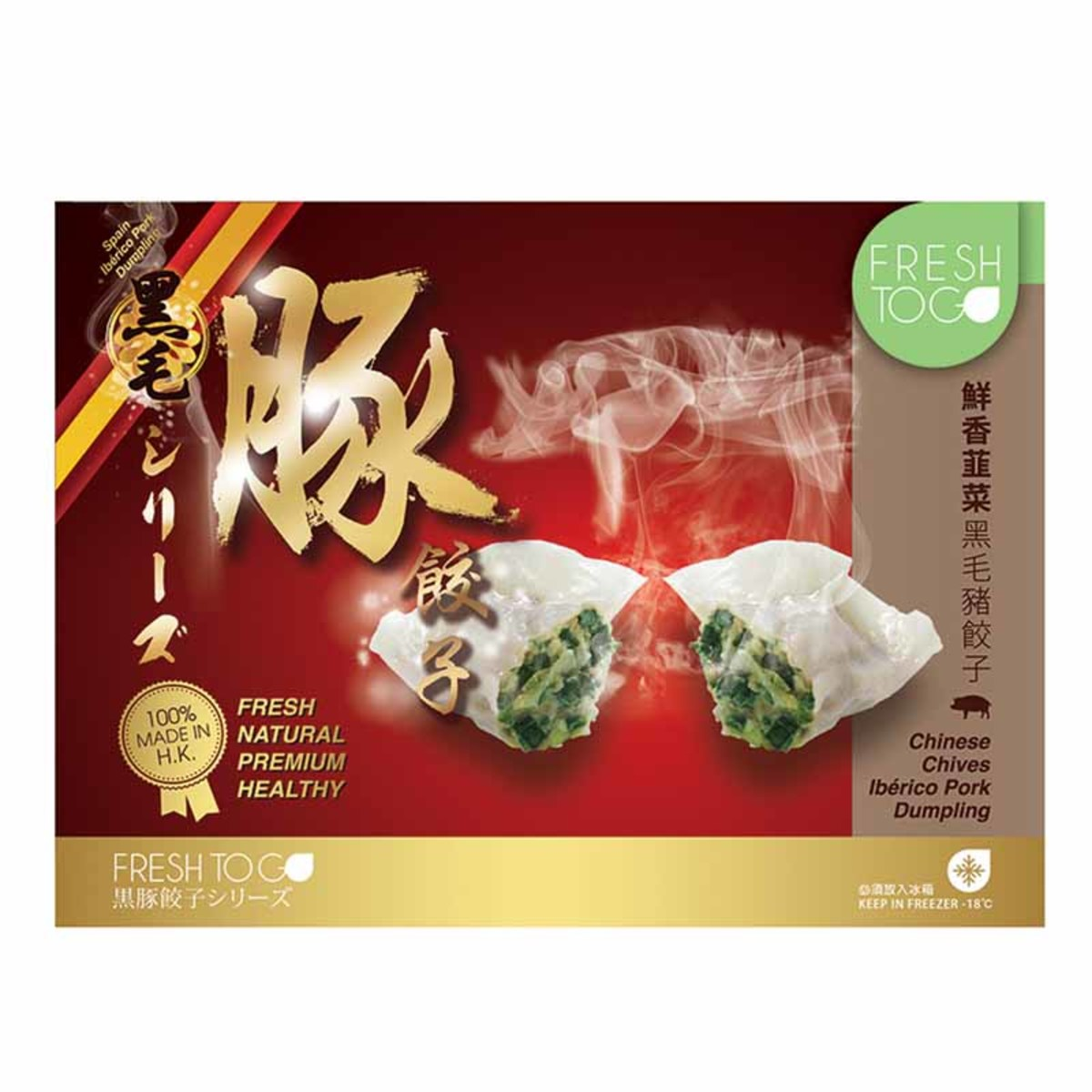 Chinese Chives Iberico Pork Dumpling