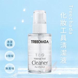 TREECHADA 化妝刷 美妝蛋 粉撲 清潔液 100ml
