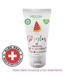 Giggles GIGGLES 瑞士兒童牙膏 1-6歲 (50毫升) - 西瓜味