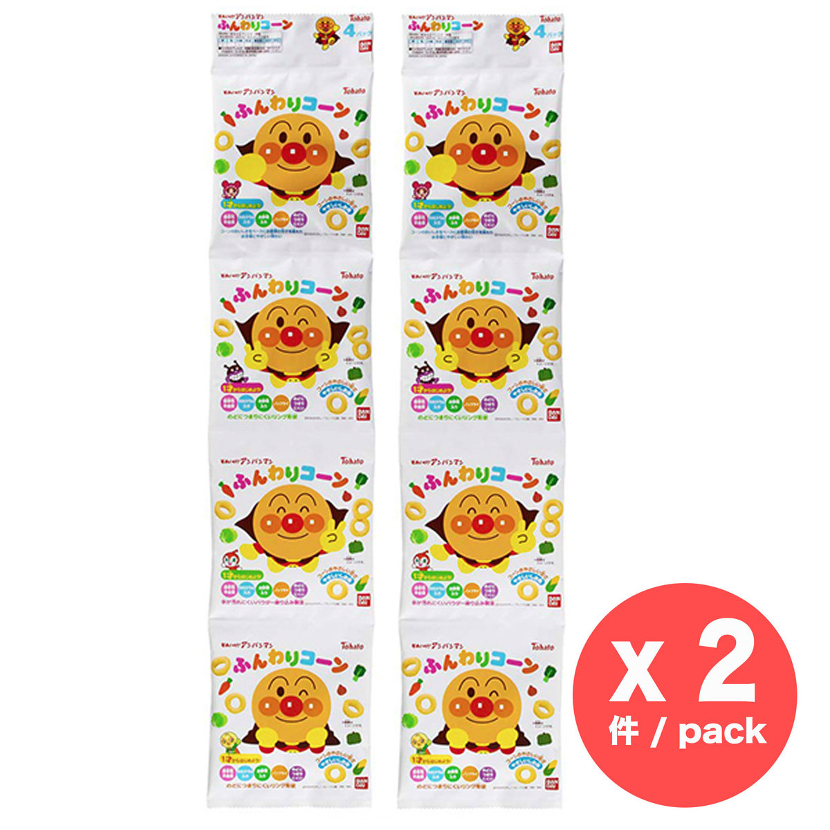 Anpanman 1 year old toddler corn snack small pack x 2 pcs