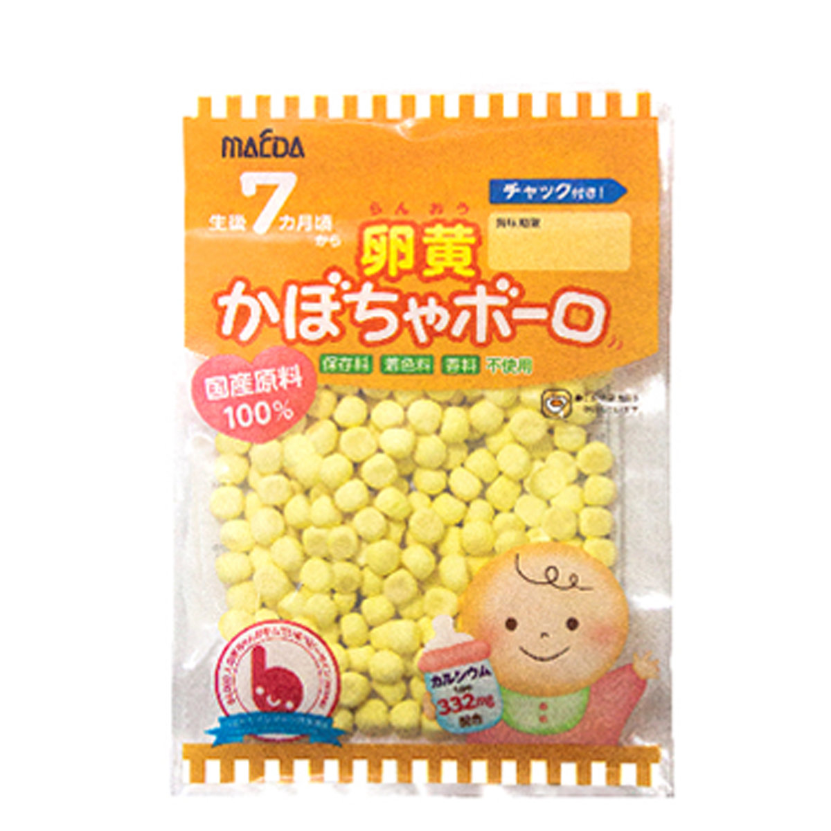 Maeda baby egg puffs for 7 month +