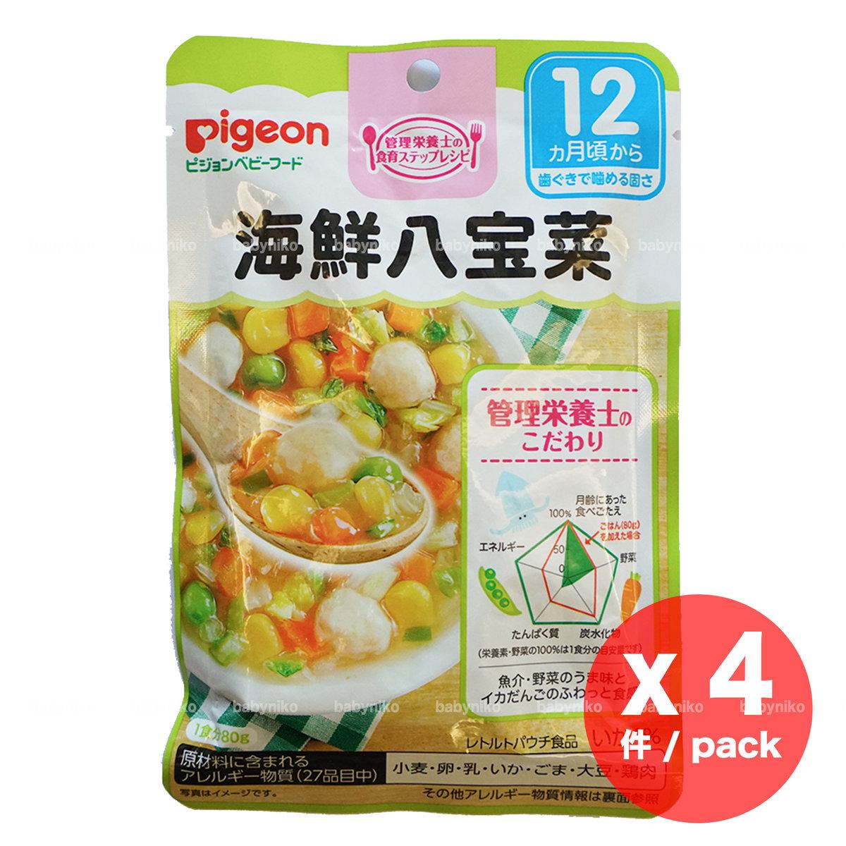 Pigeon嬰兒營養餐 海鮮八寶菜 80g x 4包
