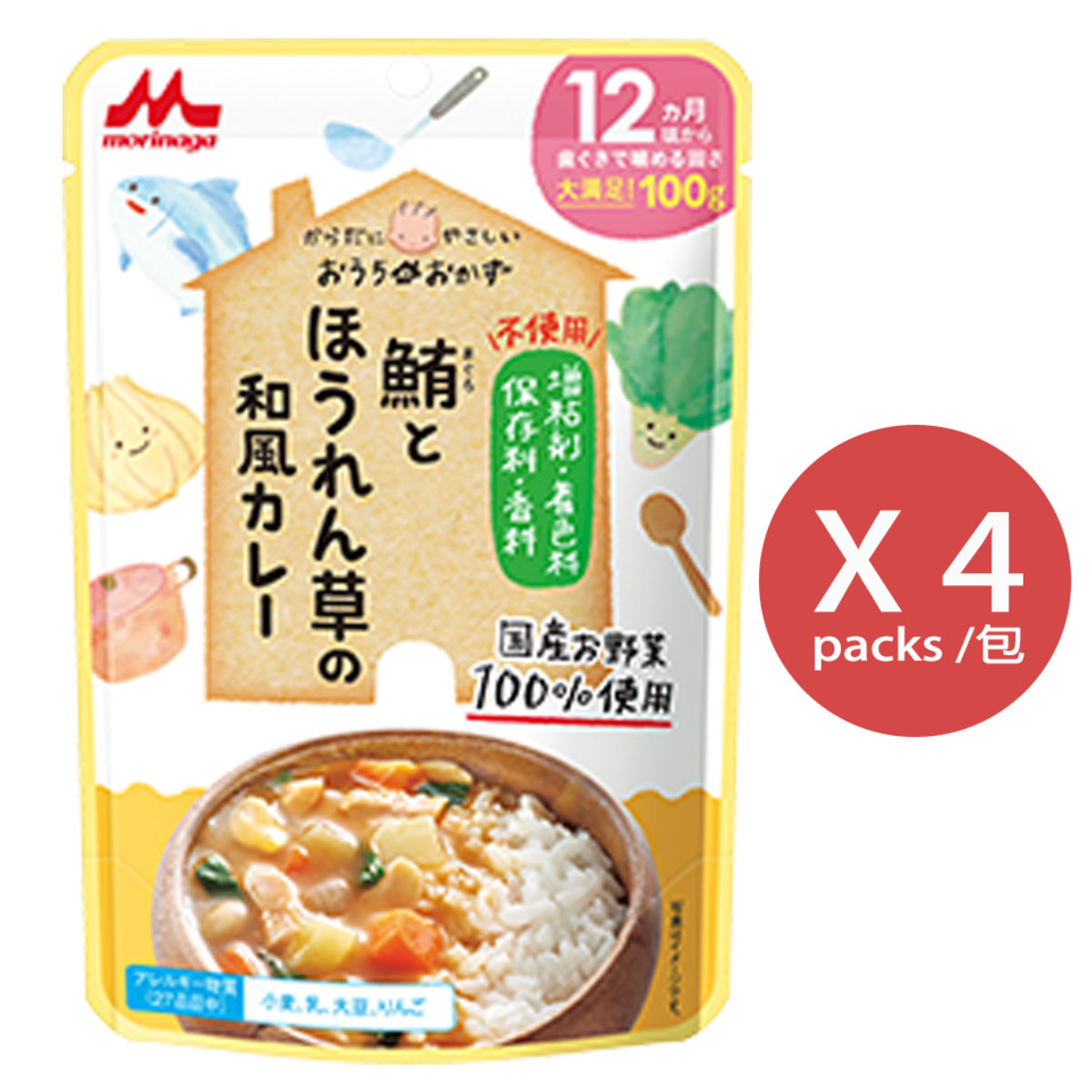 Morinaga (Curry Tuna and Spinach) x 4 Pack