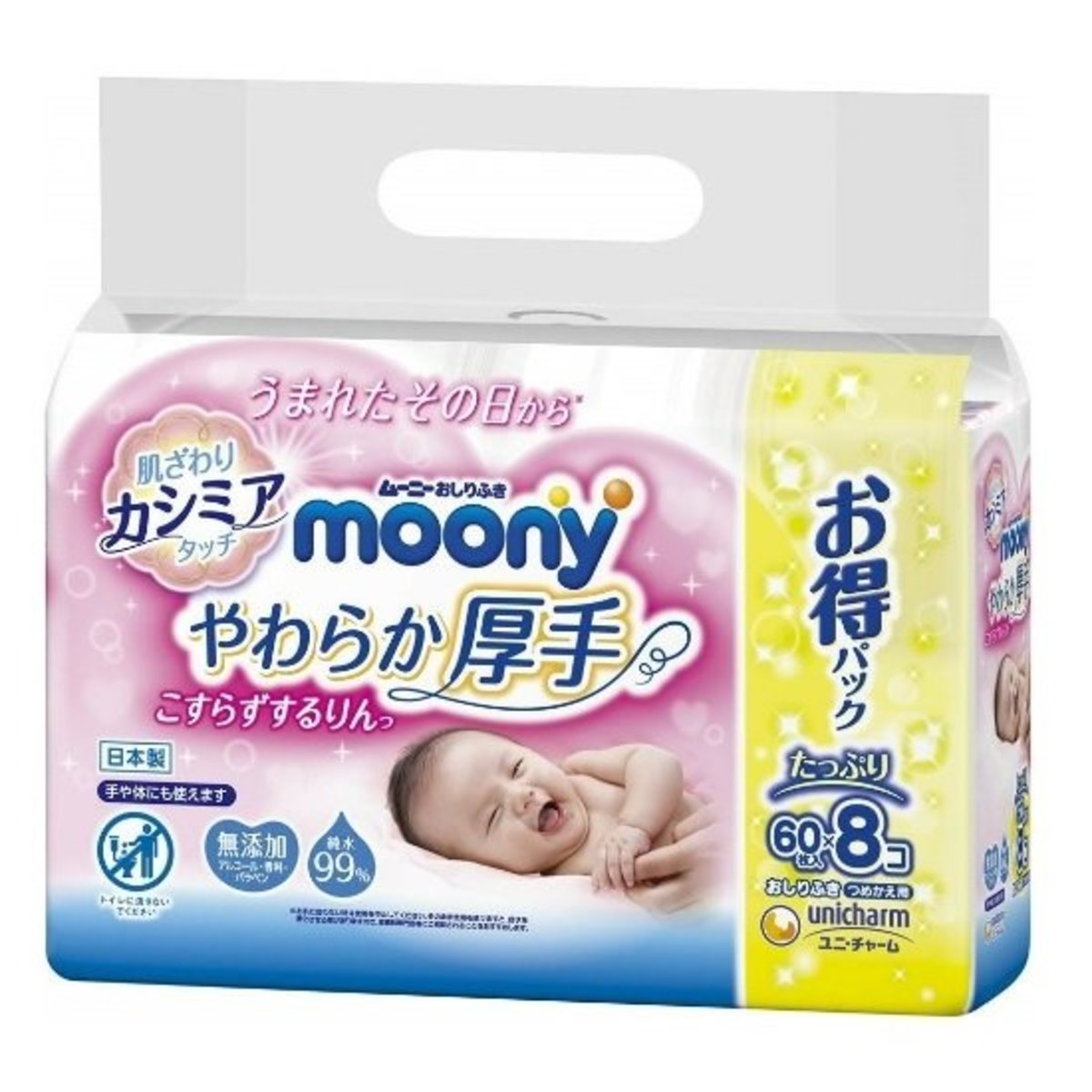 Moony baby wet wipe 60 sheet x 8 pack