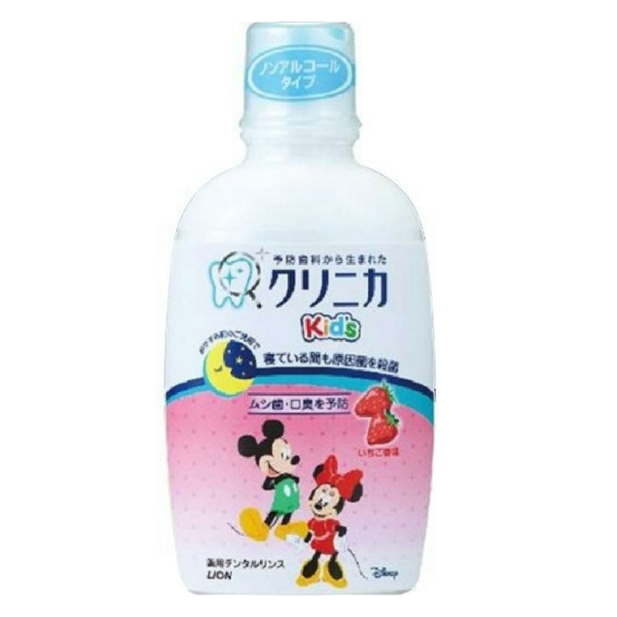 LION children's mouthwash (strawberry flavor)