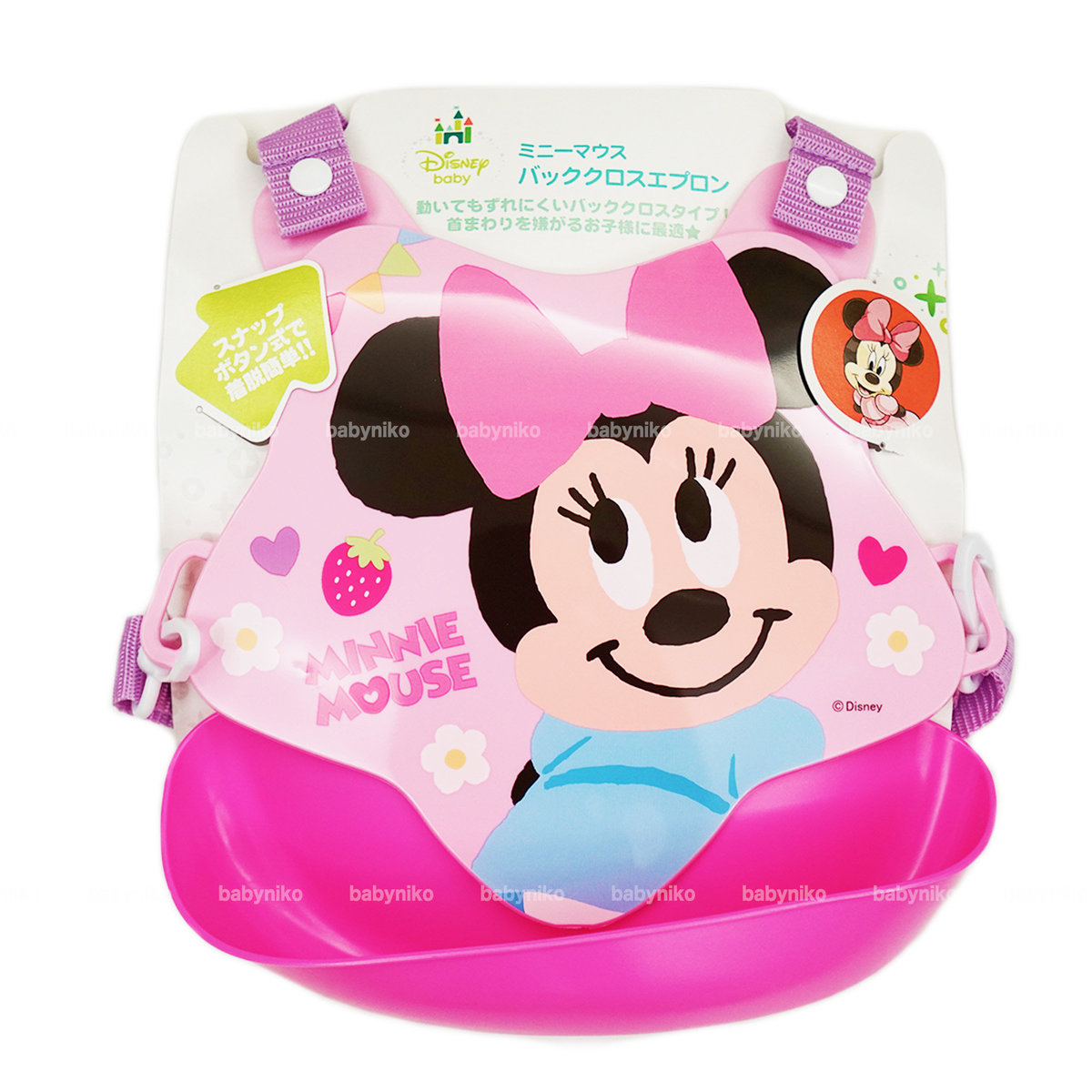 Disney Minnie waterproof silicone bib with strap