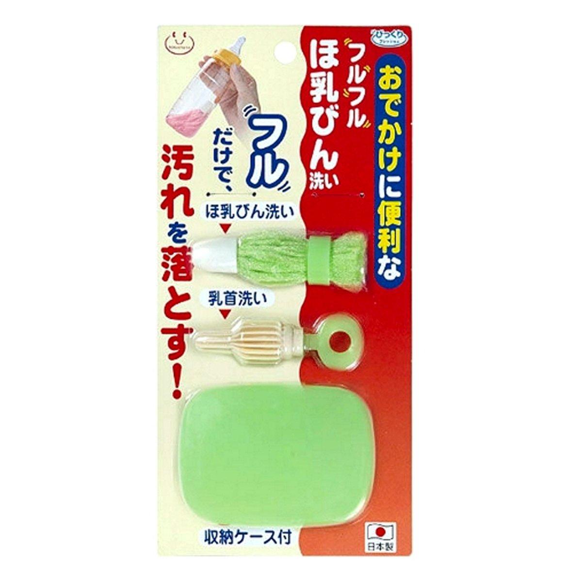SANKO Portable Bottle Brush Box (Green)
