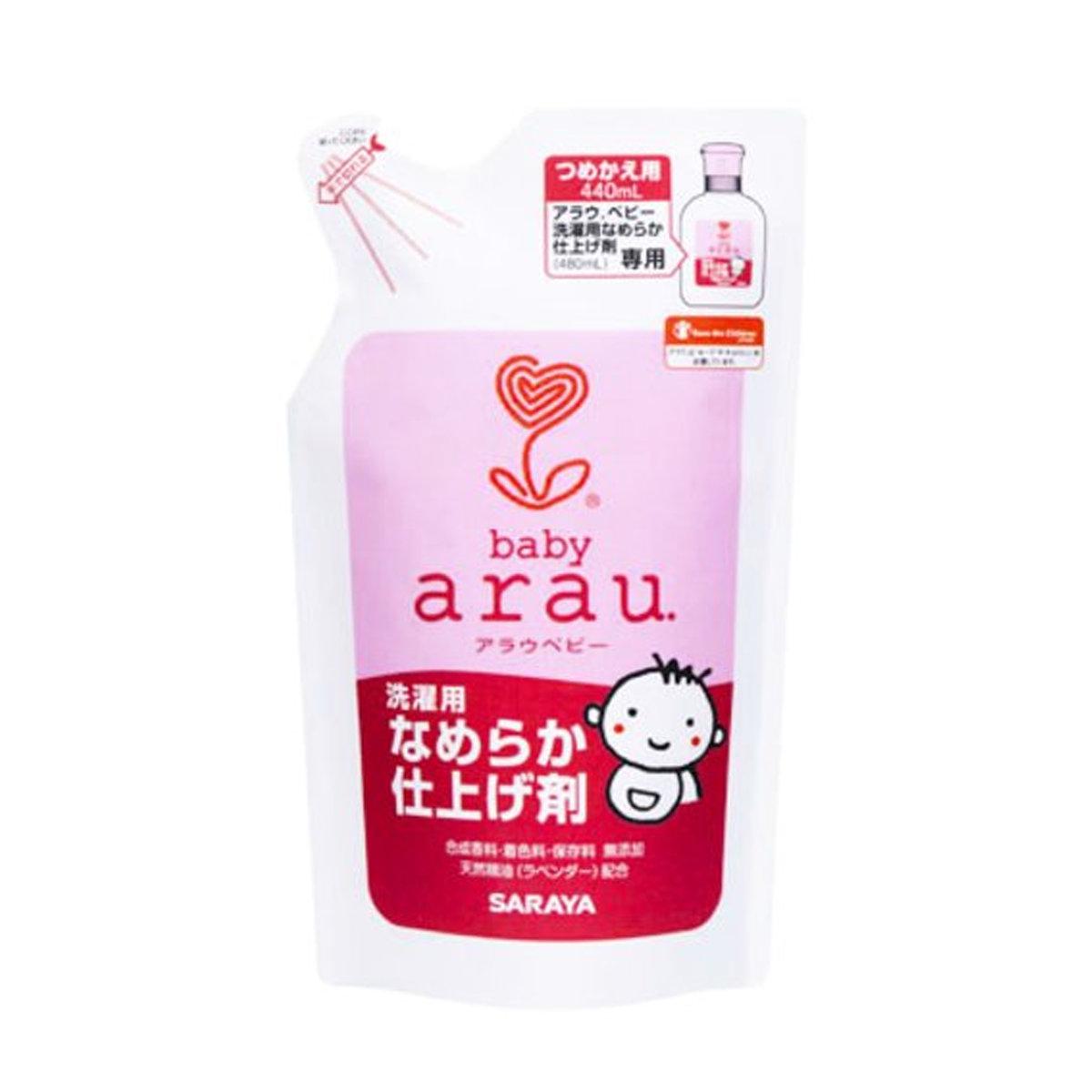 ARAU Baby Laundry Softener refill 440ml