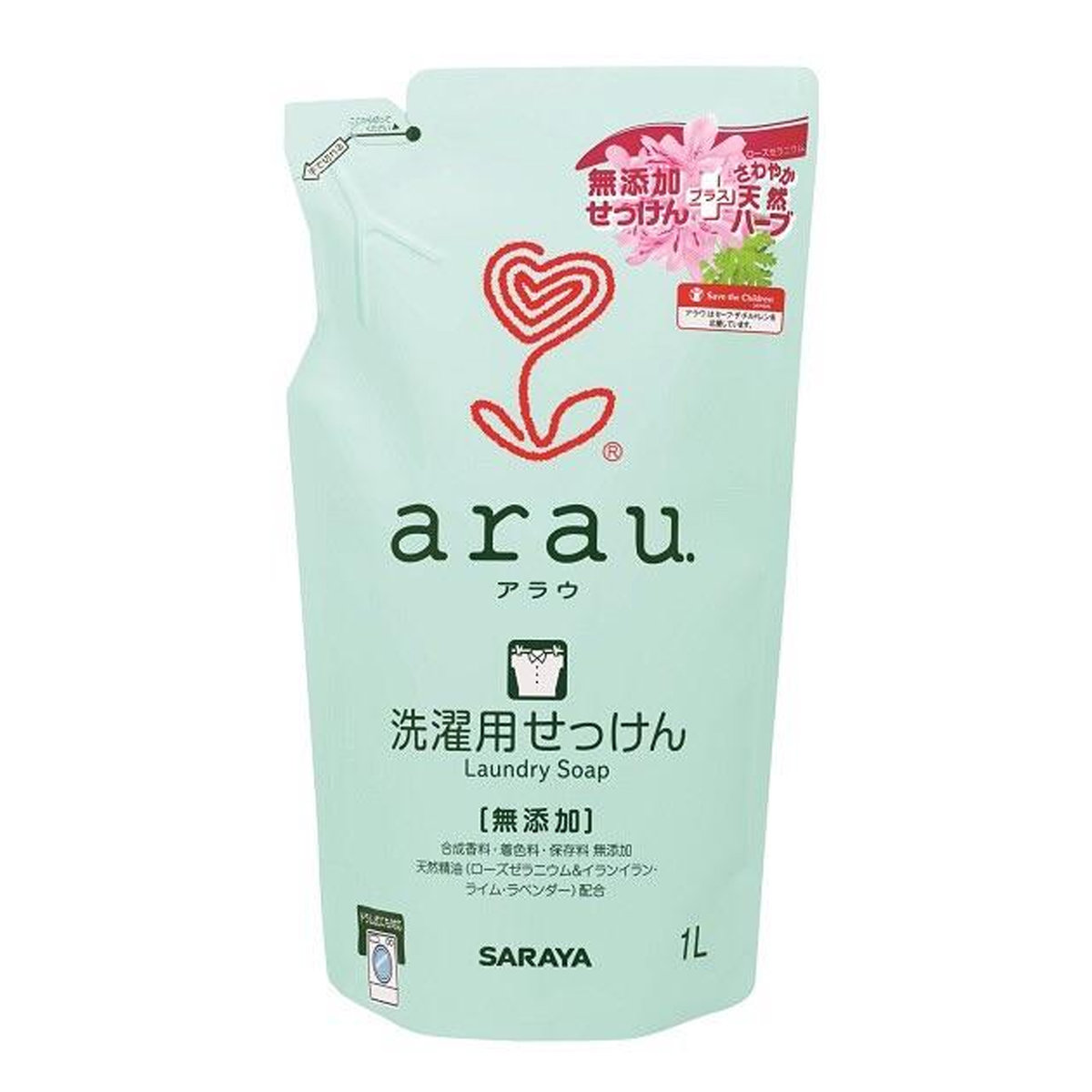 ARAU雅樂寶植物性抗菌洗衣液 (含天竺葵成份)補充裝 1000ml