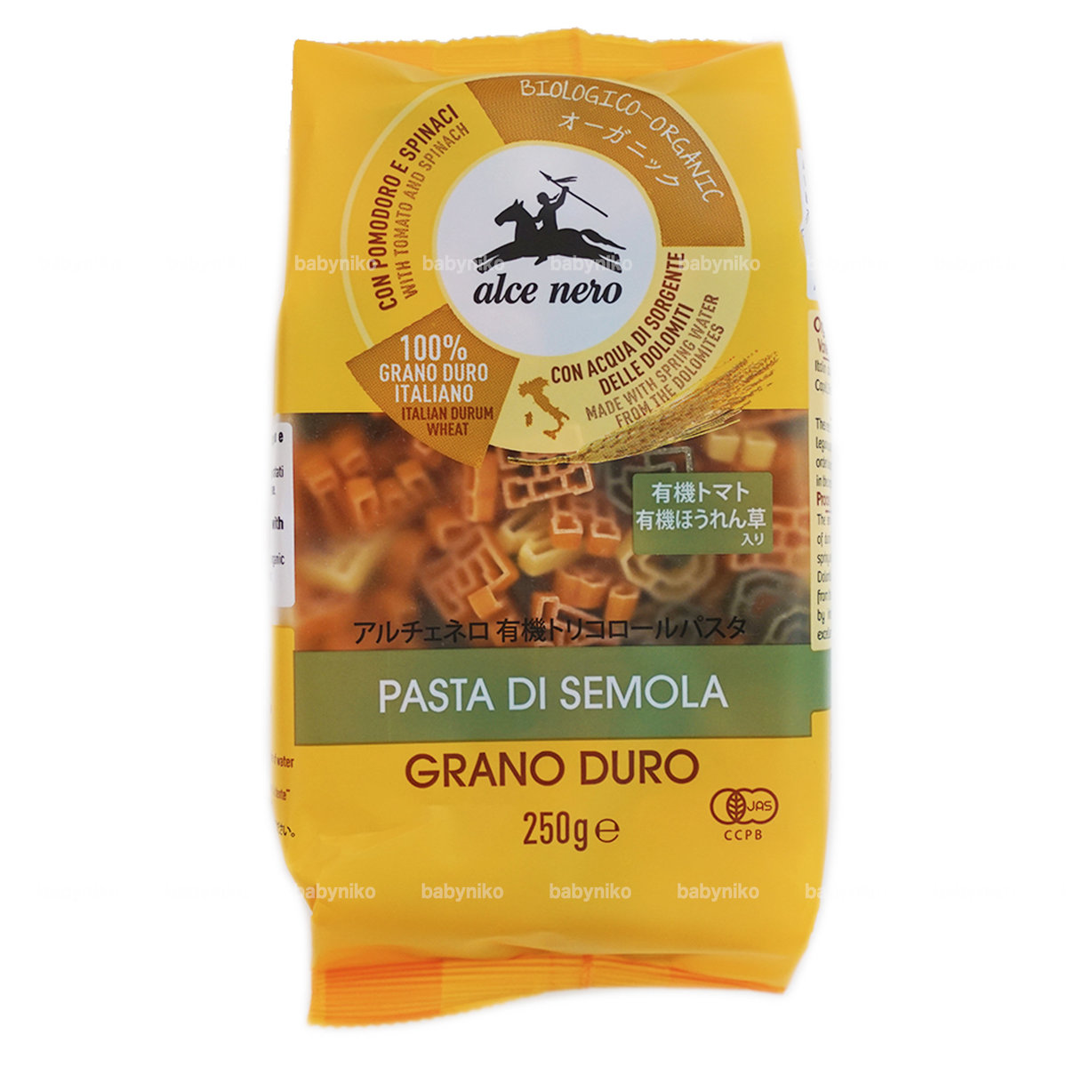 Alce Nero Organic durum wheat semolina pasta with tomato and spinach
