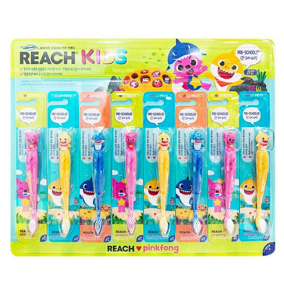 BabyShark兒童用牙刷一套8支