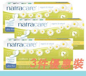 Natracare 有機棉護墊 (16cm 超薄型) (3包裝) - 預防AFI 22片裝 x3