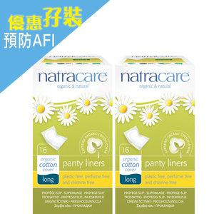 Natracare Natracare 有機棉護墊 (18cm 加長型) (2件裝) - 預防AFI