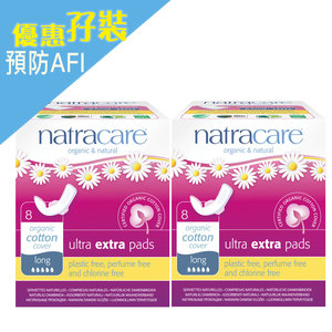 Natracare 有機棉纖巧護翼衛生巾 (31cm 夜用超量型) (2件裝) - 預防AFI 8片獨立包裝 x 2