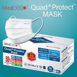 Med360+ 四重防護防敏口罩 (3層過濾) (成人尺碼) (50片包裝) 50片裝